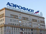 """Бюджет задолжал """"Аэрофлоту"""" 900 млн рублей за перевозку высших должностных лиц"""