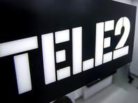 """Сотовый оператор Tele2 засекретил финансовую отчетность во избежание """"реакции конкурентов"""""""