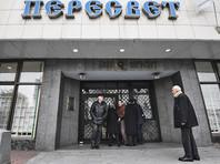 """Банк """"Пересвет"""" придется спасать по традиционной схеме"""