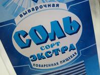 В России начинает действовать запрет на импорт соли
