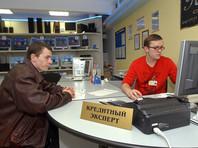 НБКИ: объем взятых россиянами с начала года кредитов приблизился к уровню 2014 года