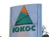 """29 октября 2010 года Верховный суд Армении признал, что дочерняя компания ЮКОСа под названием Yukos CIS Investment принадлежит """"Роснефти"""""""