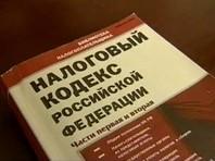 Принят закон о снижении в 20 раз пошлины для физлиц за заявление о банкротстве