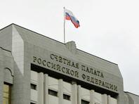 Счетная палата выявила отклонения в стоимости одноименных товаров, закупаемых органами власти