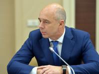 Силуанов раскритиковал дотационные регионы за непрофильные расходы на футбол