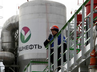 """Роснефть"" заявила о законности покупки госпакета ""Башнефти"""