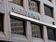 Standard & Poors подтвердило суверенные рейтинги США