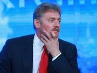 """Песков: Путин не предлагал главе """"Лукойла"""" купить пакет акций """"Роснефти"""""""