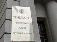Президент России Владимир Путин назначил на пост министра экономического развития страны Максима Орешкина