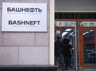 """ВТБ: у правоохранителей нет претензий к приватизации """"Башнефти"""""""