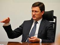 Глава Минэнерго РФ Александр Новак не планирует участвовать во встрече ОПЕК в Вене