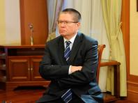 Путин исключил Улюкаева из всех комиссий и рабочих групп