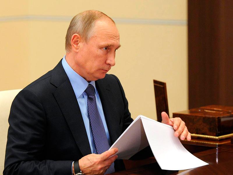 Путин поручил найти возможности дополнительного финансирования Северного Кавказа