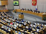 Дума приняла в первом чтении бюджет на 2017-2019 годы - один из самых жестких за 14 лет