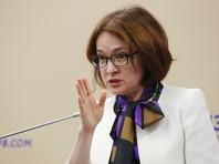 Набиуллина: российскую экономику ждут еще три сложных года