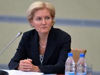 Правительство обсуждает вопрос введения прогрессивной шкалы НДФЛ, заявила Голодец