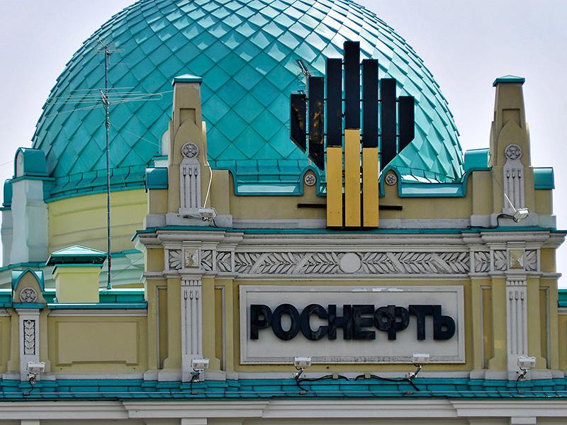 """Холдинг """"Роснефтегаз"""" может частично профинансировать выкуп нефтяной компанией """"Роснефть"""" 19,5% своих акций в рамках приватизации"""