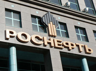 """""""Роснефть"""" предложила 205 млрд рублей за остающиеся у миноритариев акции """"Башнефти"""""""