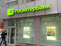 """Московский """"Росинтербанк"""" признан банкротом"""