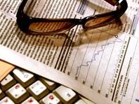 Доходность рублевых вкладов в российских банках продолжает снижаться