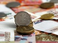 Долгосрочный прогноз: бюджетные расходы в России будут сокращаться еще 18 лет