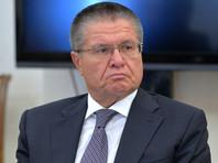 Улюкаев: пенсионный возраст нужно повышать для соблюдения баланса