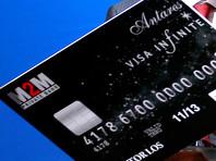 """Единственный в РФ """"банк для богатых"""" столкнулся с трудностями при проведении платежей"""