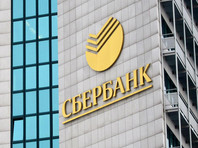 """Крупнейшие банки России пережили """"волновую"""" DDoS-атаку"""