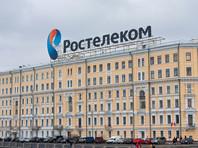 """""""Ростелеком"""" заявил, что отразил кибератаку на пять крупнейших банков 5 декабря"""