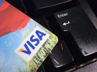 Россияне заметно сократили расходы на онлайн-шопинг