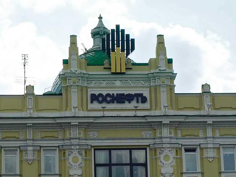 """""""Роснефть"""" и УГМК создают совместное предприятие для поставок металла на судоверфь """"Звезда"""""""
