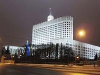 Правительство приняло к исполнению бюджет предвыборного периода