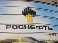 """""""Роснефть"""" выкупила у """"Системы"""" нефтесервисную компанию за 4,1 миллиарда рублей"""