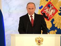 Путин поручил кабмину подготовить план достижения темпов роста экономики РФ выше мировых