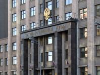 Госдума приняла бюджет на 2017-2019 годы во втором чтении