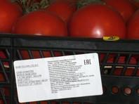 Россельхознадзор  затягивает отмену эмбарго на турецкие помидоры