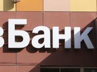 """Только 31% россиян """"полностью доверяют"""" банкам"""