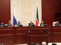 Двадцать четвертое заседание Государственного Совета Республики Татарстан пятого созыва