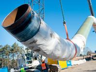 """Польская госкомпания оспорила решение ЕС о расширении допуска """"Газпрома"""" к трубопроводу Opal"""