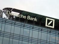 ЦБ РФ уличил трейдера российского подразделения Deutsche Bank в манипулировании акциями крупных компаний