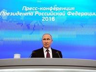 Путин рассказал об улучшениях в экономике и заверил, что у России есть средства для исполнения социальных обязательств
