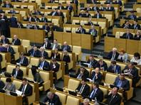 Госдума заморозила индексацию материнского капитала до 2020 года из-за сложной экономической ситуации в стране