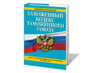 Лидеры ЕАЭС подписали Таможенный кодекс без Лукашенко