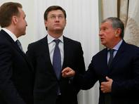 "Правительство снизило цену акций ""Роснефти"" незадолго до приватизации"