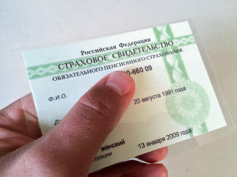 Путин подписал закон, разрешающий банкам не использовать СНИЛС в кредитных историях клиентов