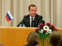 """Медведев назвал успешной работу Сечина по приватизации """"Роснефти"""""""