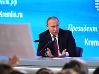 """Путин:  приход новых собственников улучшает структуру экономики и структуру управления """"Роснефти"""""""