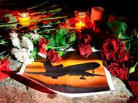 Банки спишут кредиты семьям погибших в катастрофе Ту-154