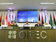Bloomberg: сделка экспортеров за полгода сократит мировые излишки нефти почти наполовину