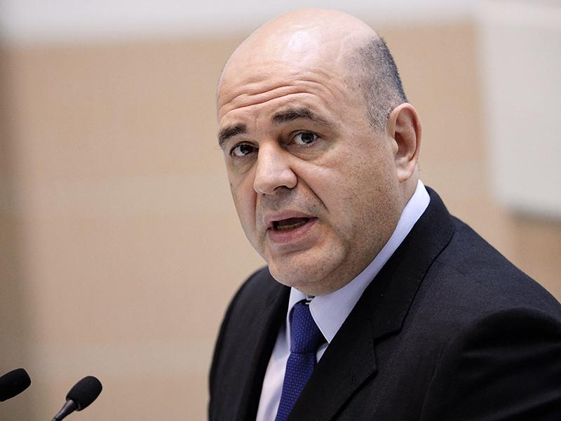 Глава Федеральной налоговой службы (ФНС) Михаил Мишустин